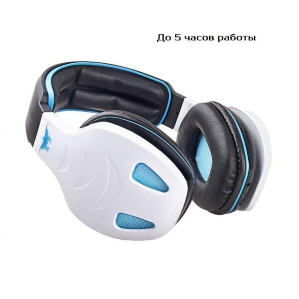 26675 - Беспроводные Bluetooth наушники Combaterwing STN-08 с микрофоном и объемным звуком