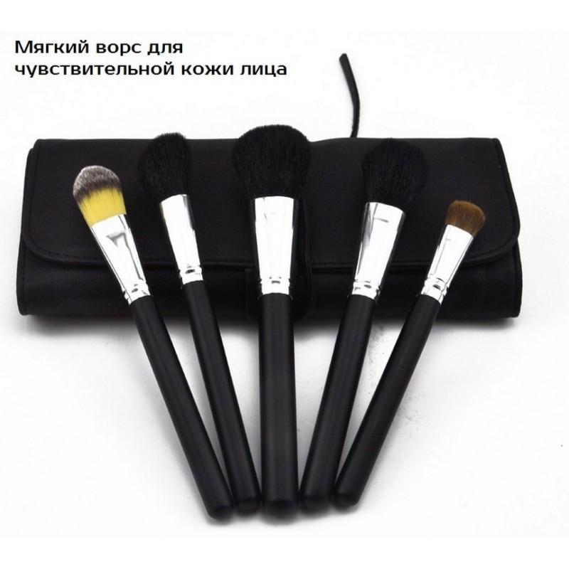 Набор кистей для макияжа Factory Outlet – 15 предметов + чехол 203802