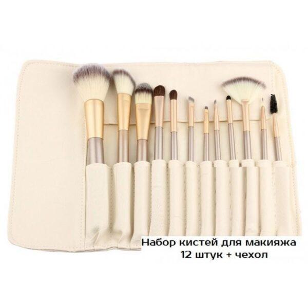 26733 - Профессиональный набор кистей для макияжа Champagne - 12 / 18 / 24 предмета + чехол