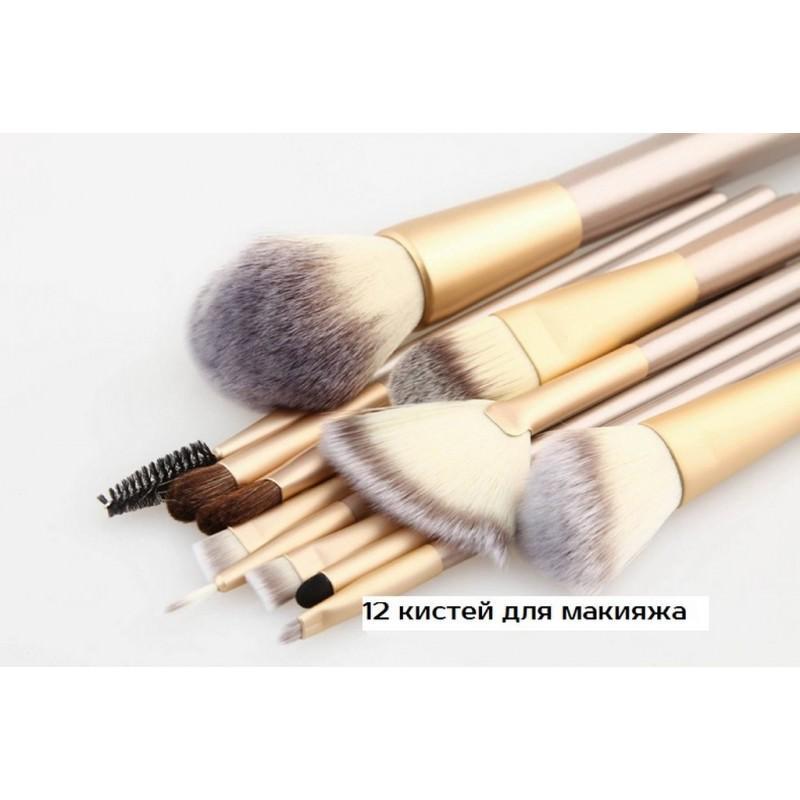 Профессиональный набор кистей для макияжа Champagne – 12 / 18 / 24 предмета + чехол 203812