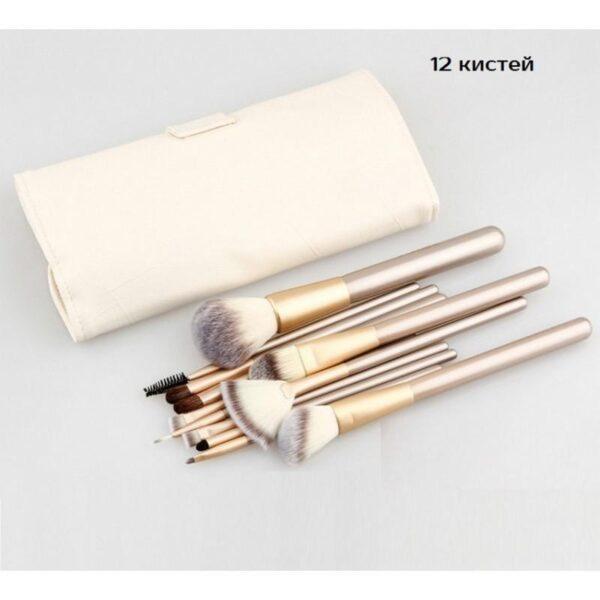 26737 - Профессиональный набор кистей для макияжа Champagne - 12 / 18 / 24 предмета + чехол