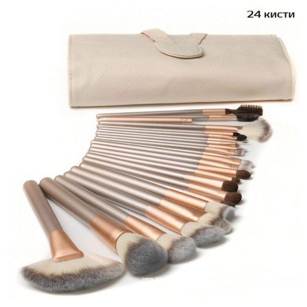 26741 - Профессиональный набор кистей для макияжа Champagne - 12 / 18 / 24 предмета + чехол