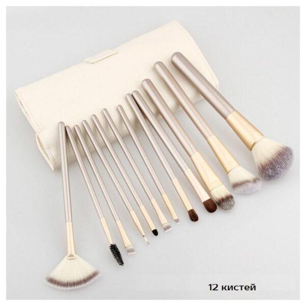 26742 - Профессиональный набор кистей для макияжа Champagne - 12 / 18 / 24 предмета + чехол
