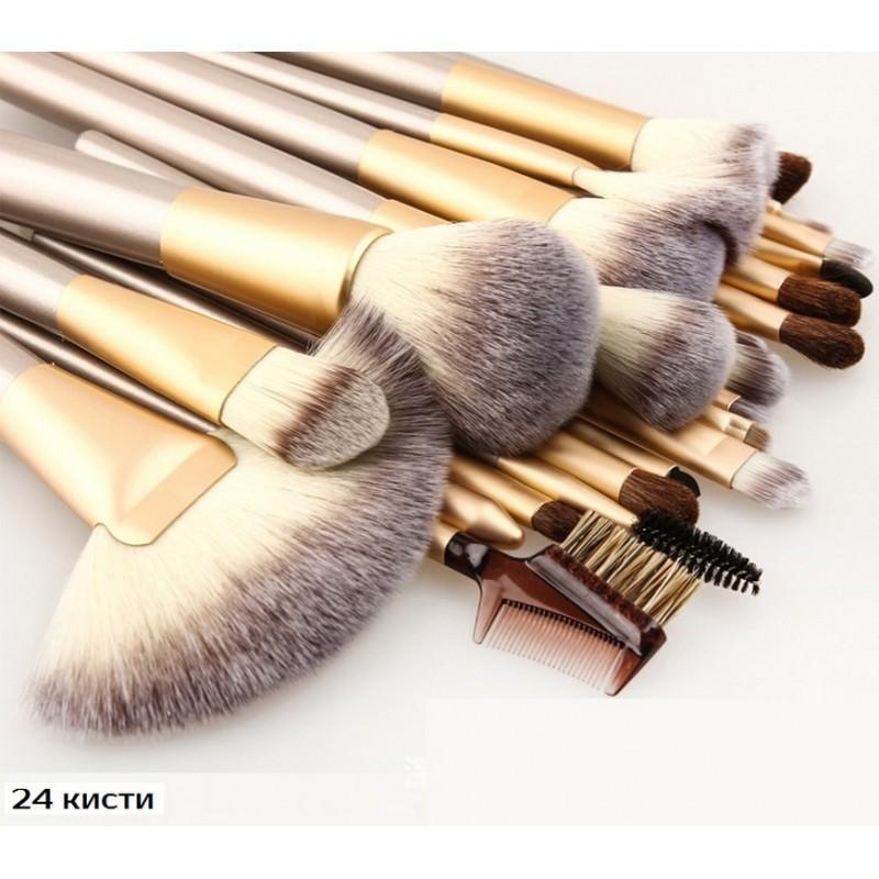Профессиональный набор кистей для макияжа Champagne – 12 / 18 / 24 предмета + чехол 203820