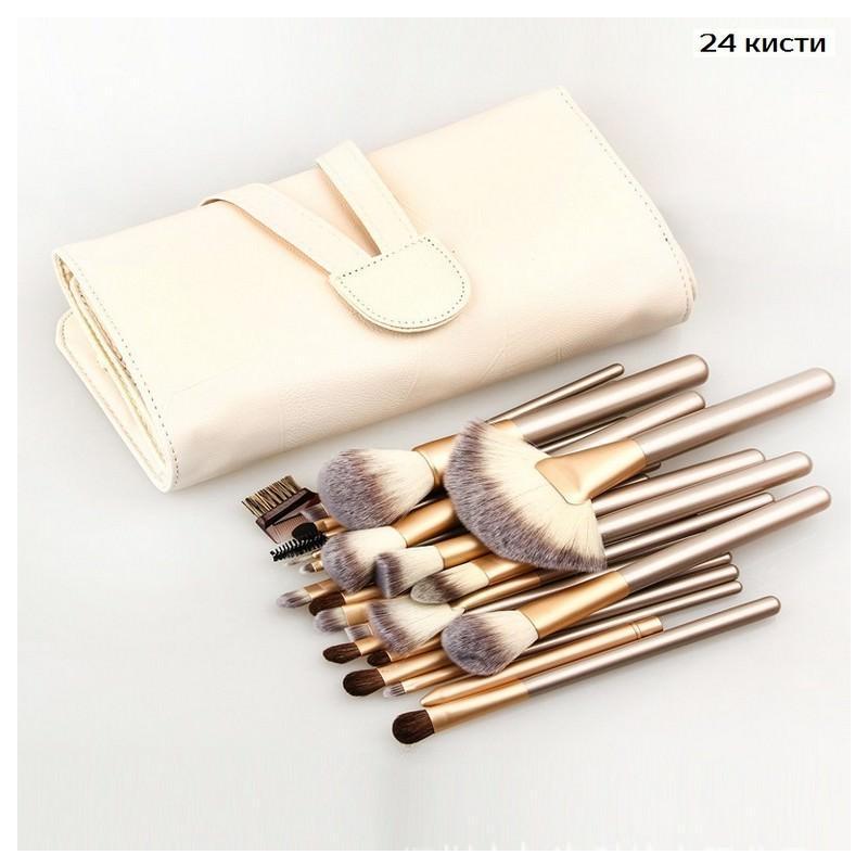 Профессиональный набор кистей для макияжа Champagne – 12 / 18 / 24 предмета + чехол 203822