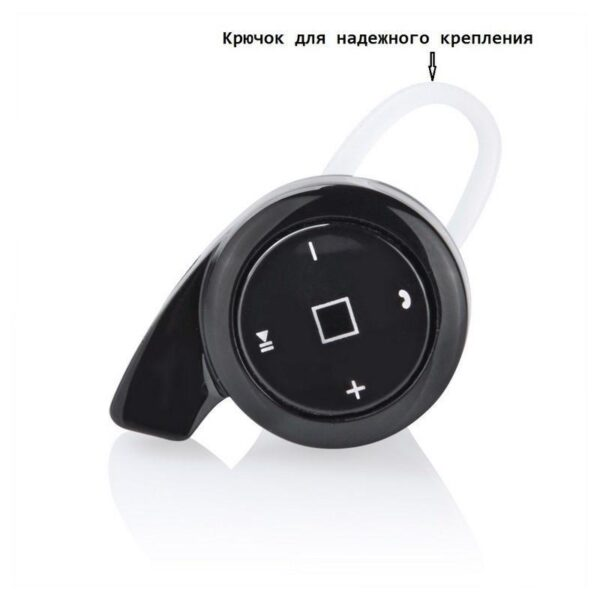 26768 - Универсальная Bluetooth-гарнитура Mini A8 - съемное крепление, до 10 часов разговора, дополнительный наушник в комплекте