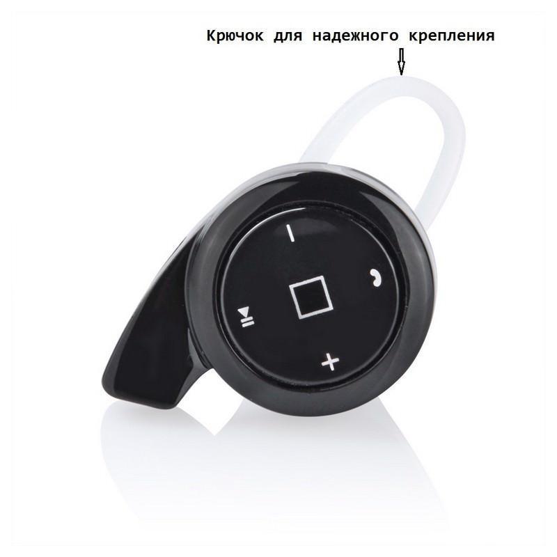 Универсальная Bluetooth-гарнитура Mini A8 – съемное крепление, до 10 часов разговора, дополнительный наушник в комплекте 203842