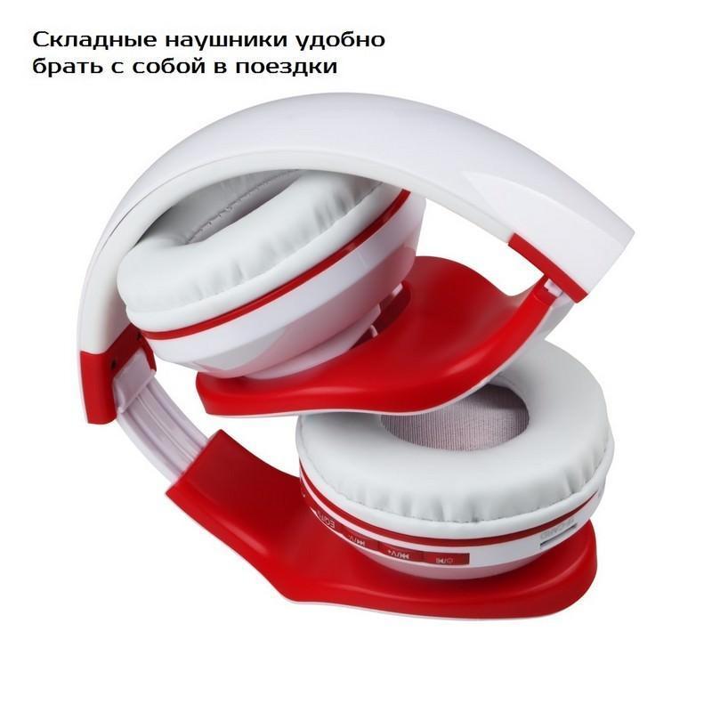 Складные Bluetooth наушники AT-BT808 с микрофоном 203848