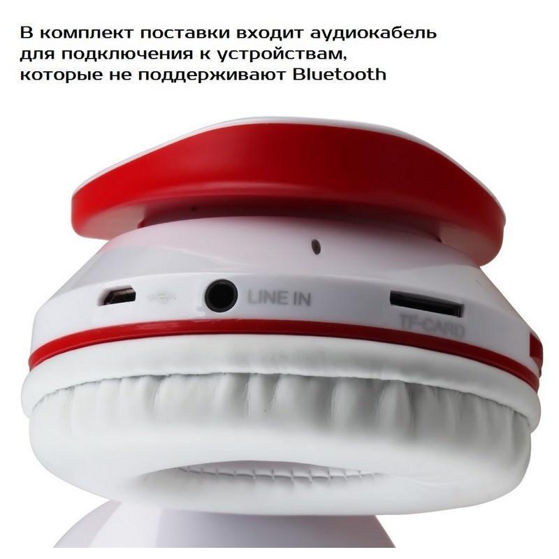 Складные Bluetooth наушники AT-BT808 с микрофоном 203849