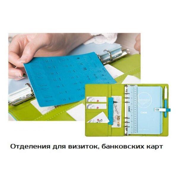 26848 - Блокнот-органайзер CAGIE Note А5 с отрывными листами в твердой обложке из PU кожи