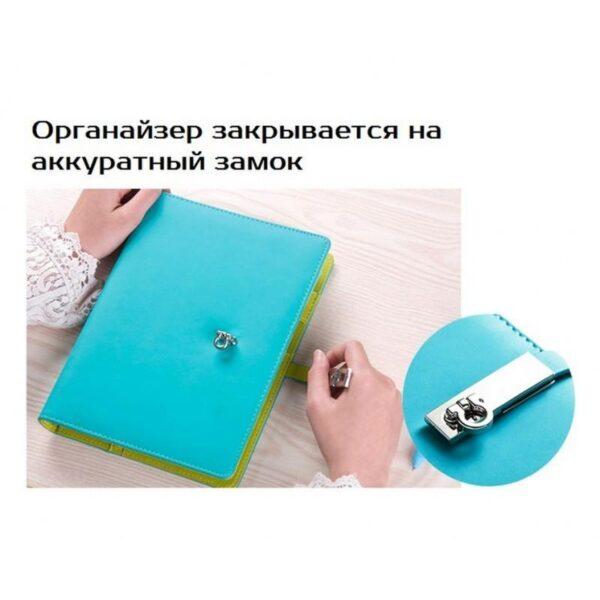 26850 - Блокнот-органайзер CAGIE Note А5 с отрывными листами в твердой обложке из PU кожи