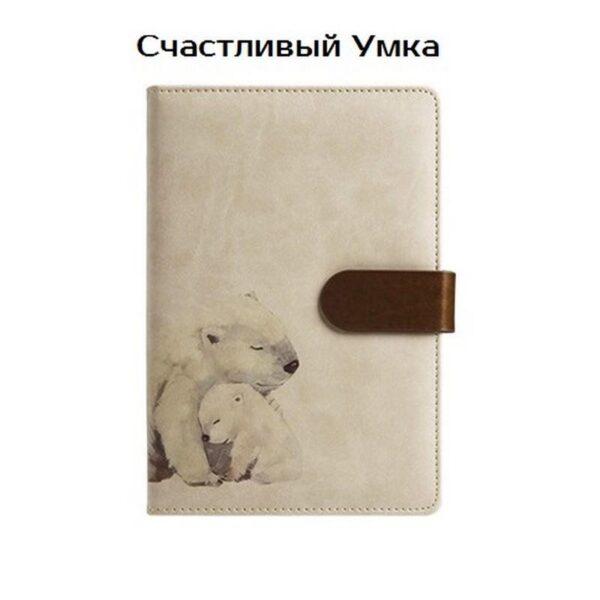 26868 - Блокнот-органайзер CAGIE The Animals A5 в твердом переплете из PU-кожи с магнитной застежкой
