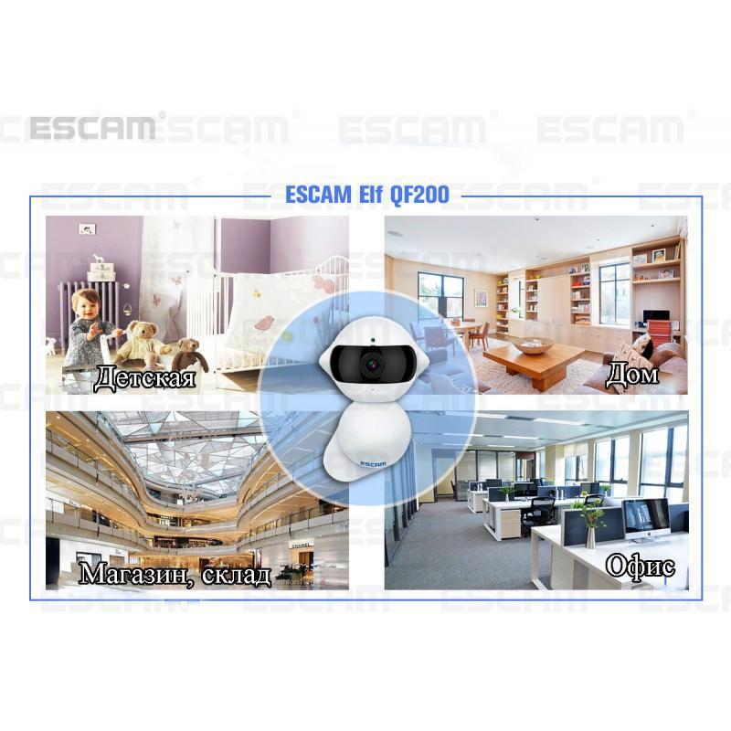 IP камера ESCAM Elf QF200: 960Р, ночное видение, датчик движения, оповещения на смартфон, точка доступа Wi-Fi, Micro SD 64 Гб 204080
