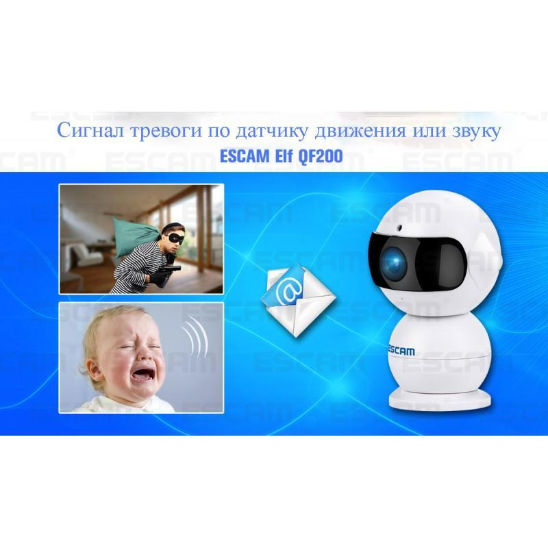 IP камера ESCAM Elf QF200: 960Р, ночное видение, датчик движения, оповещения на смартфон, точка доступа Wi-Fi, Micro SD 64 Гб 204081