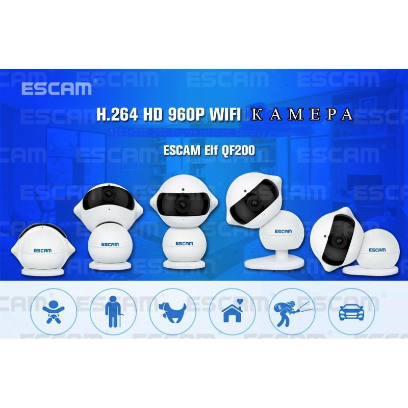 IP камера ESCAM Elf QF200: 960Р, ночное видение, датчик движения, оповещения на смартфон, точка доступа Wi-Fi, Micro SD 64 Гб 204082