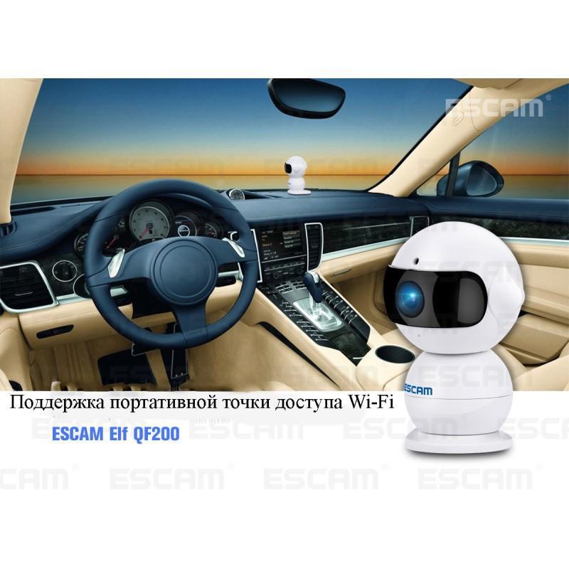 IP камера ESCAM Elf QF200: 960Р, ночное видение, датчик движения, оповещения на смартфон, точка доступа Wi-Fi, Micro SD 64 Гб 204083