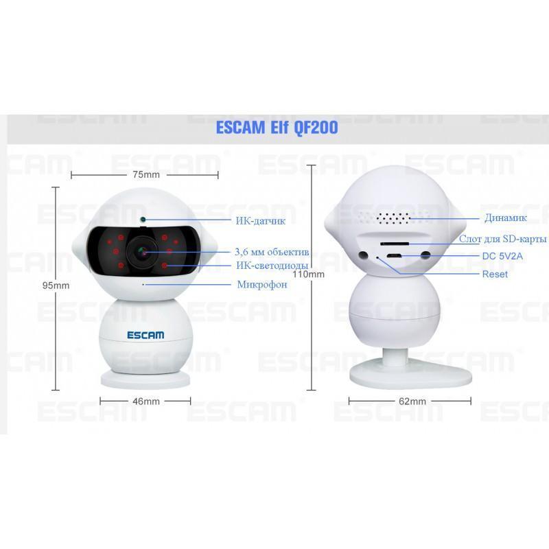 IP камера ESCAM Elf QF200: 960Р, ночное видение, датчик движения, оповещения на смартфон, точка доступа Wi-Fi, Micro SD 64 Гб 204084