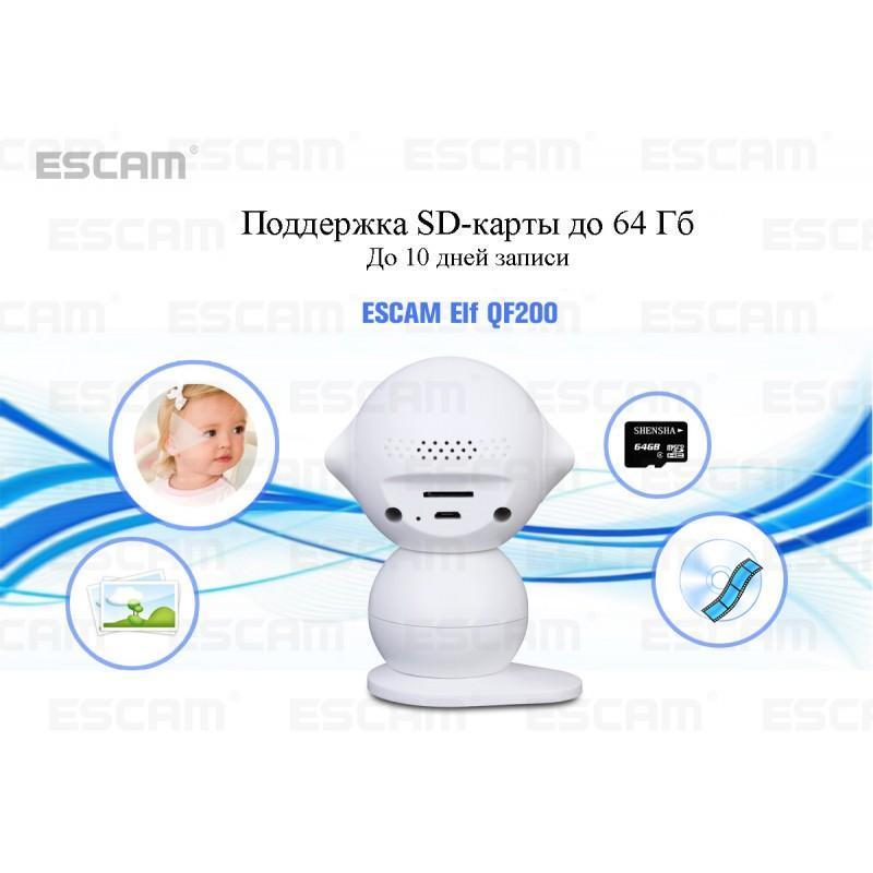 IP камера ESCAM Elf QF200: 960Р, ночное видение, датчик движения, оповещения на смартфон, точка доступа Wi-Fi, Micro SD 64 Гб 204086