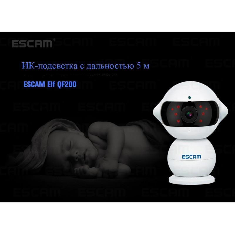 IP камера ESCAM Elf QF200: 960Р, ночное видение, датчик движения, оповещения на смартфон, точка доступа Wi-Fi, Micro SD 64 Гб 204087