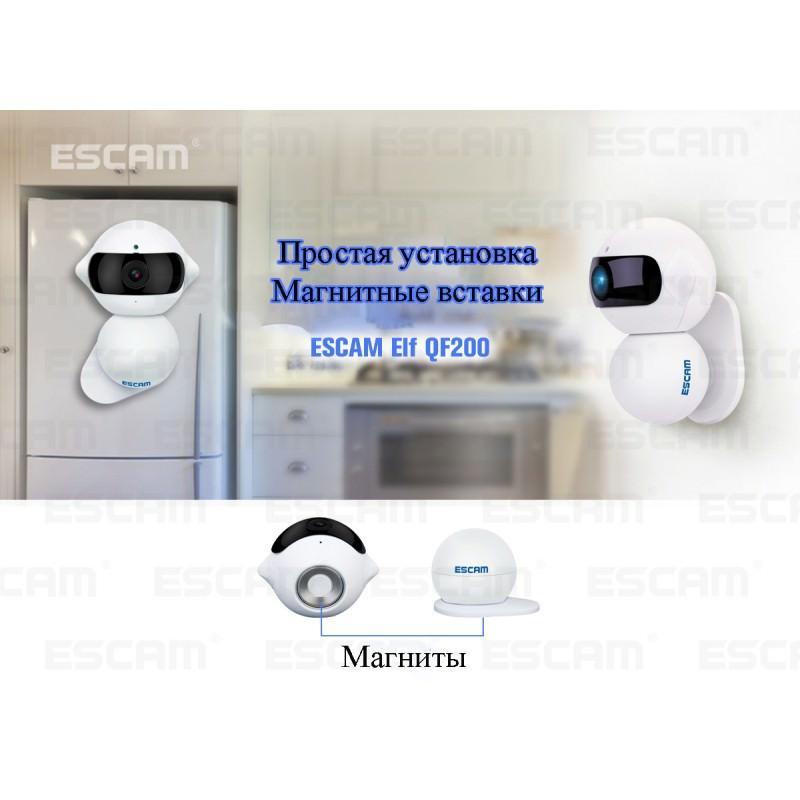 IP камера ESCAM Elf QF200: 960Р, ночное видение, датчик движения, оповещения на смартфон, точка доступа Wi-Fi, Micro SD 64 Гб 204089