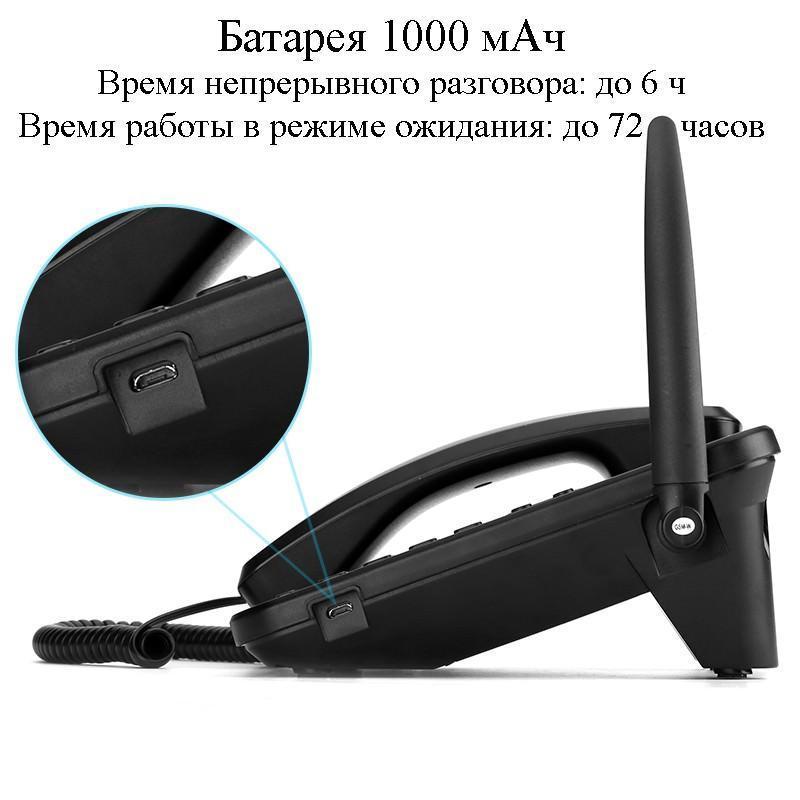 Стационарный беспроводный 3G телефон: SMS, 1000 мАч батарея, 3G 850/2100 мГЦ 204114