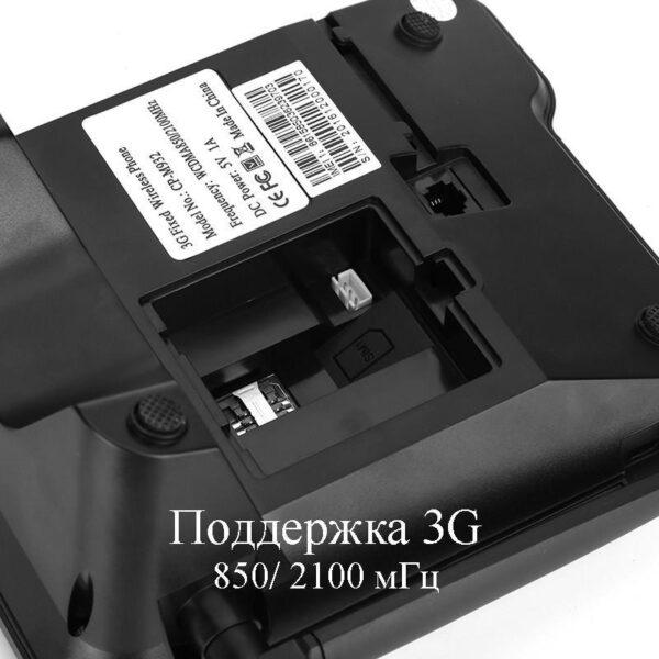 27065 - Стационарный беспроводный 3G телефон: SMS, 1000 мАч батарея, 3G 850/2100 мГЦ