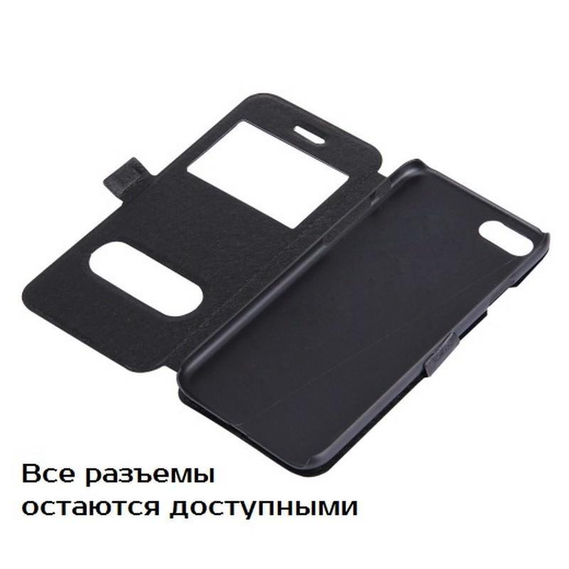 Чехол-книжка для iPhone 7 с Call-ID экраном и подставкой-держателем 204212