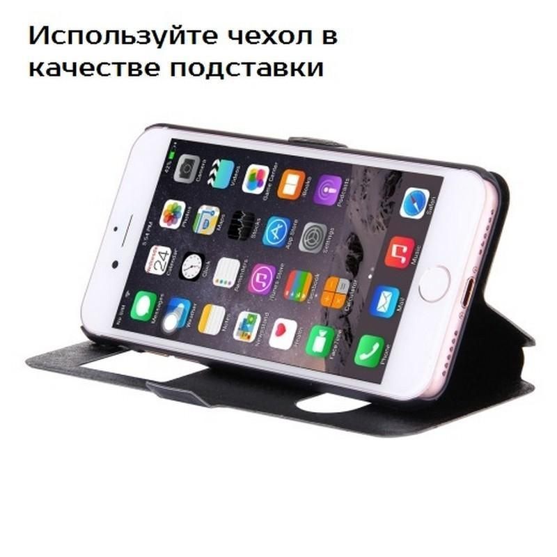 Чехол-книжка для iPhone 7 с Call-ID экраном и подставкой-держателем 204213