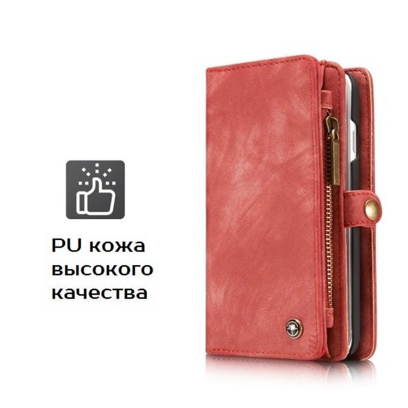 Многофункциональный кожаный чехол-бумажник CaseMe для iPhone 7 с магнитным держателем 204246