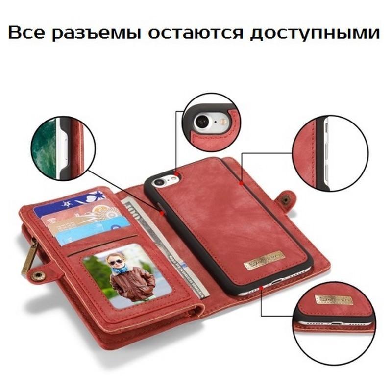 Многофункциональный кожаный чехол-бумажник CaseMe для iPhone 7 с магнитным держателем 204247