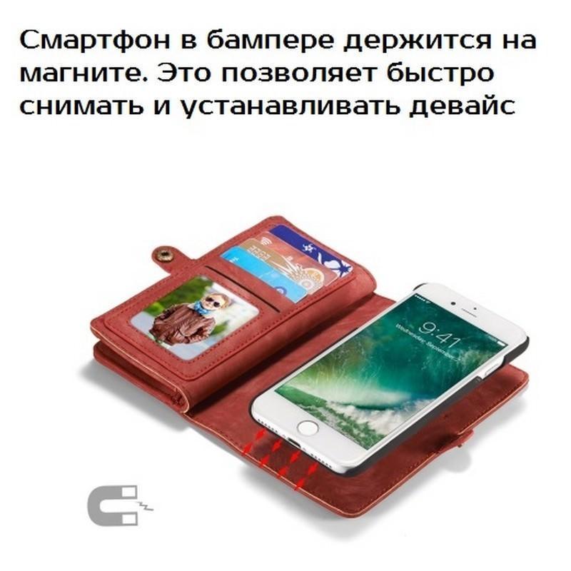 Многофункциональный кожаный чехол-бумажник CaseMe для iPhone 7 с магнитным держателем 204248