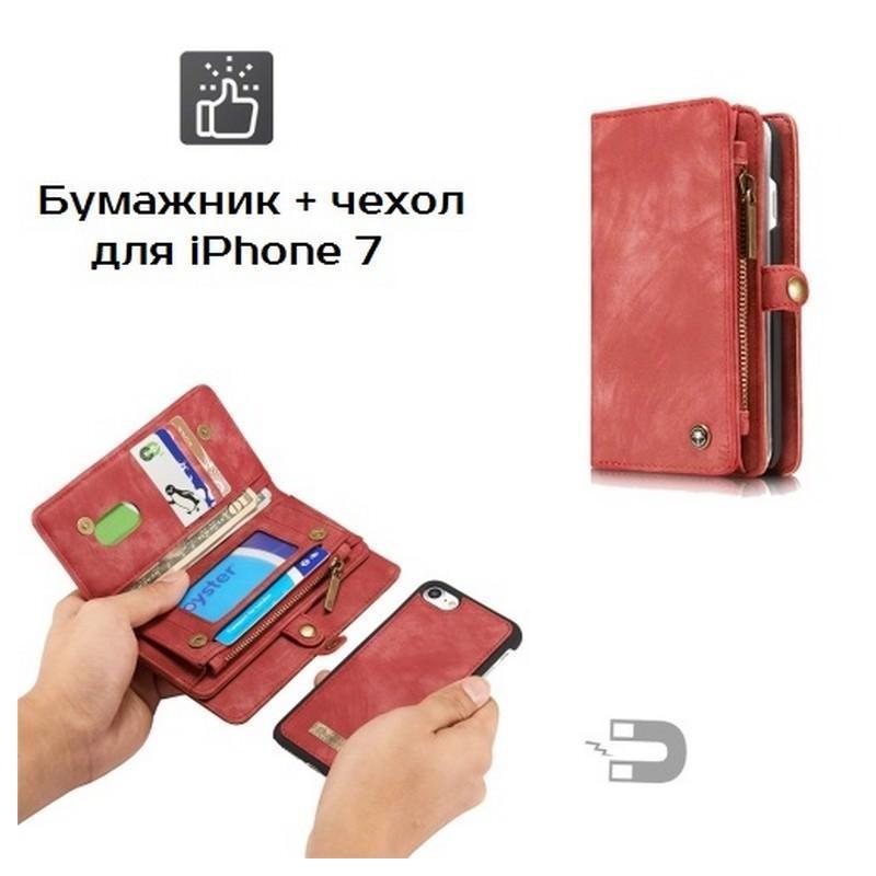 Многофункциональный кожаный чехол-бумажник CaseMe для iPhone 7 с магнитным держателем 204253