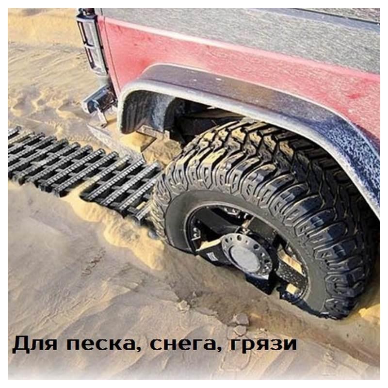 Антипробуксовочный коврик (трак) Car Emergency 204610