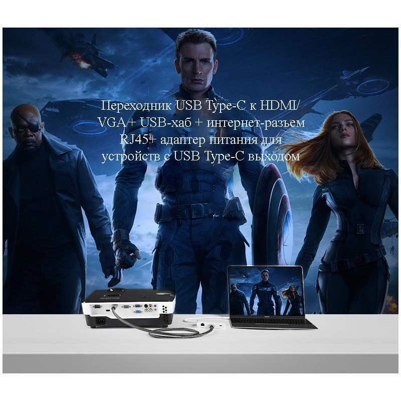 Переходник USB Type-C к HDMI/ VGA + USB-хаб + интернет-разъем RJ45+ адаптер питания для устройств с USB Type-C выходом 204837