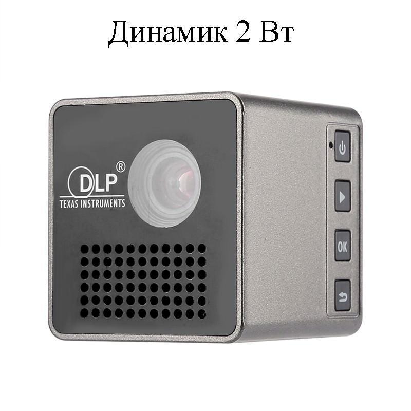 Карманный DLP-проектор Cube G1: 30 лм, проекция 70 дюймов, формат изображения 4:3 и 16:9, 640×360 разрешение, 950 мАч батарея 204948