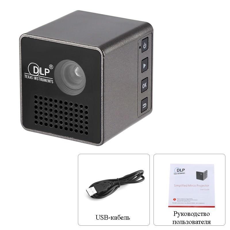 Карманный DLP-проектор Cube G1: 30 лм, проекция 70 дюймов, формат изображения 4:3 и 16:9, 640×360 разрешение, 950 мАч батарея 204949