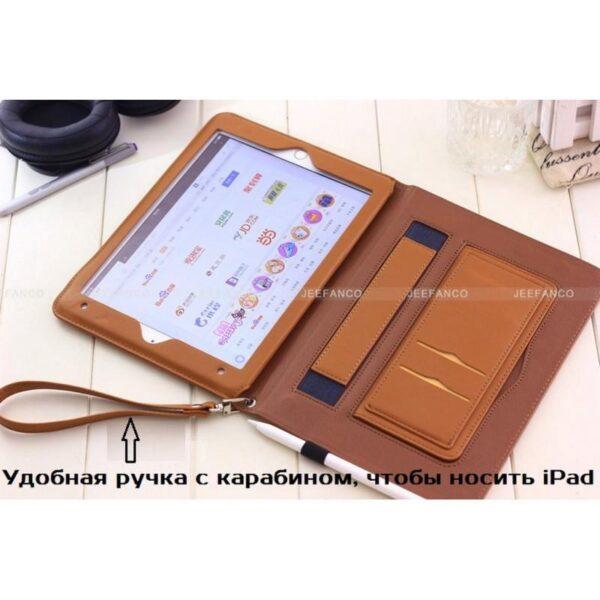 28172 - Чехол-книжка Jeefanco для iPad AIR 2 - натуральная кожа, карманы для карт, ручка, держатель