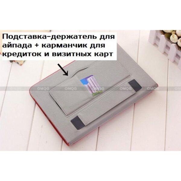 28216 - Стильный чехол-книжка Jeefanco для iPad AIR