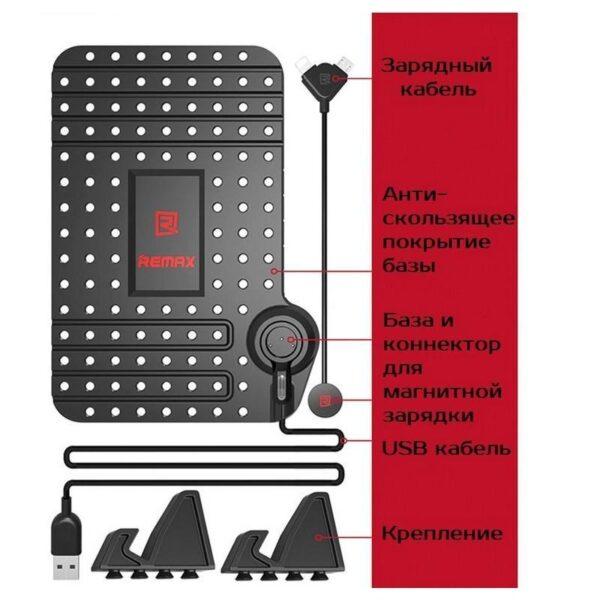 28230 - Автомобильная зарядная станция-держатель Remax для смартфона