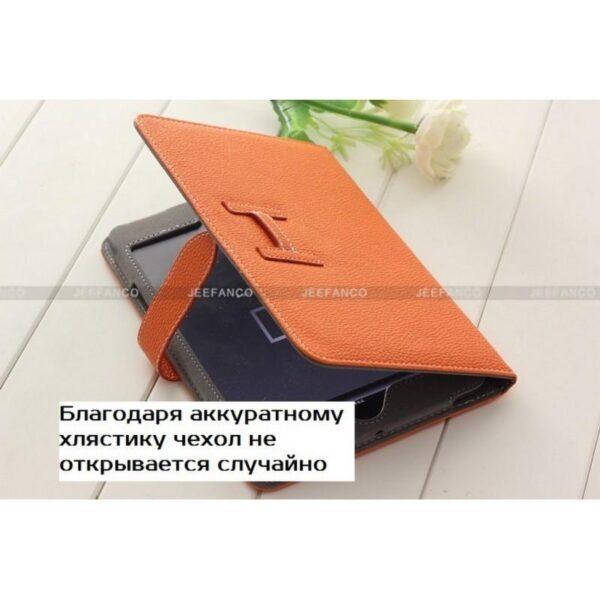 28255 - Кожаный чехол Jeefanco для iPad mini / mini 2 / mini 3
