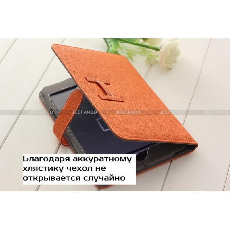Кожаный чехол Jeefanco для iPad mini / mini 2 / mini 3 205169