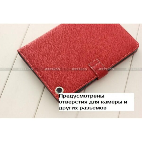 28261 - Кожаный чехол Jeefanco для iPad mini / mini 2 / mini 3