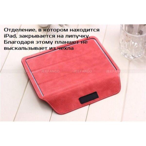 28278 - Кожаный чехол Batt от Jeefanco для iPad mini / mini 2 / mini 3