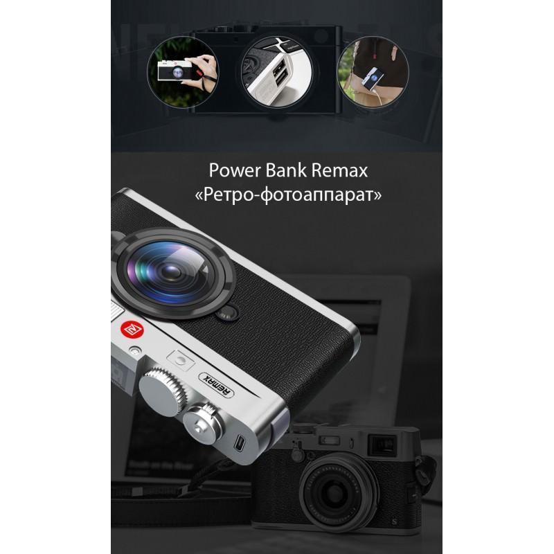 Power Bank Remax – Ретро-фотоаппарат: 10000 мАч, 2 USB-порта 205201