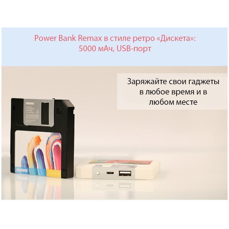 Power Bank Remax в стиле ретро – Дискета: 5000 мАч, USB-порт 205220
