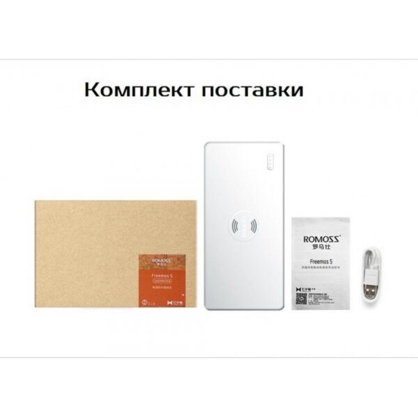 28329 - Power Bank Romoss Freemos 5 - 5000 мАч, 2 х USB, поддержка беспроводной Qi-технологии