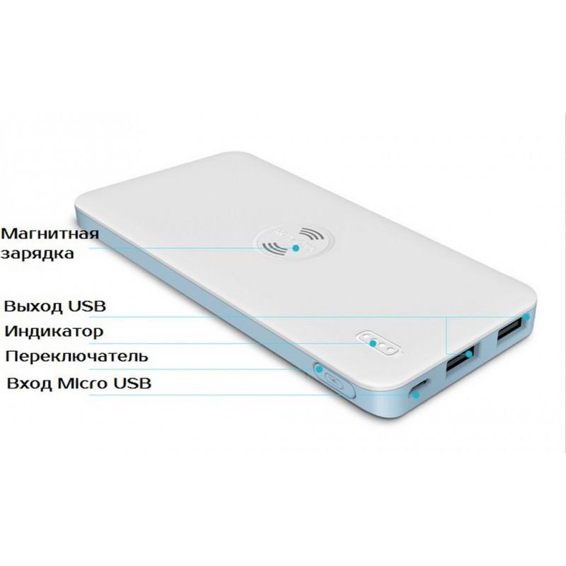 28332 - Power Bank Romoss Freemos 5 - 5000 мАч, 2 х USB, поддержка беспроводной Qi-технологии