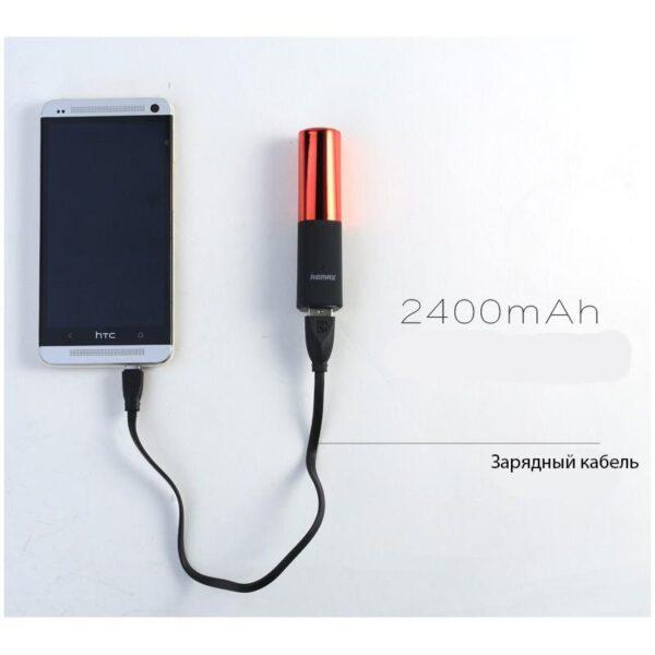 28357 - Power Bank-губная помада Remax Lipmax 2400 мАч: USB-выход
