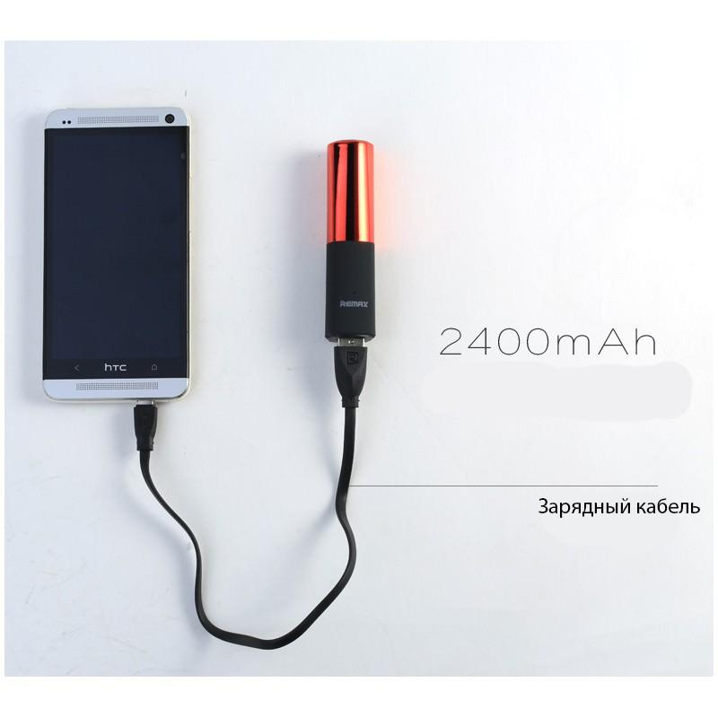 Power Bank-губная помада Remax Lipmax 2400 мАч: USB-выход 205264