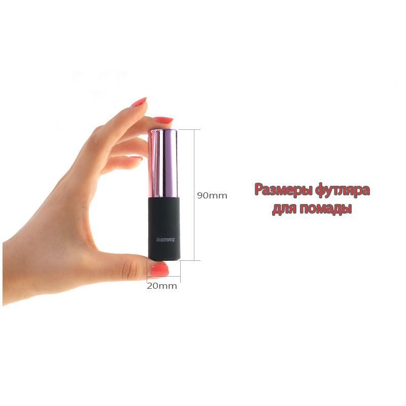 Power Bank-губная помада Remax Lipmax 2400 мАч: USB-выход 205266